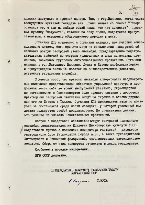 F.16-Op.01-Spr.1196-0268