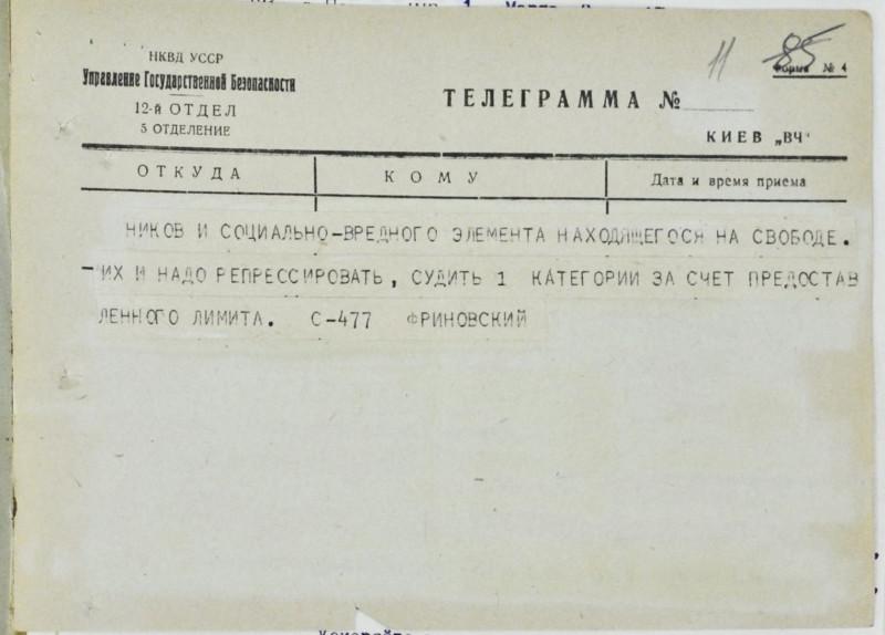 F.16-Op.01-Spr.0264-0035