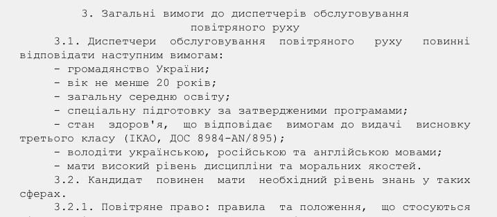 Украина - Страница 2 89691_original
