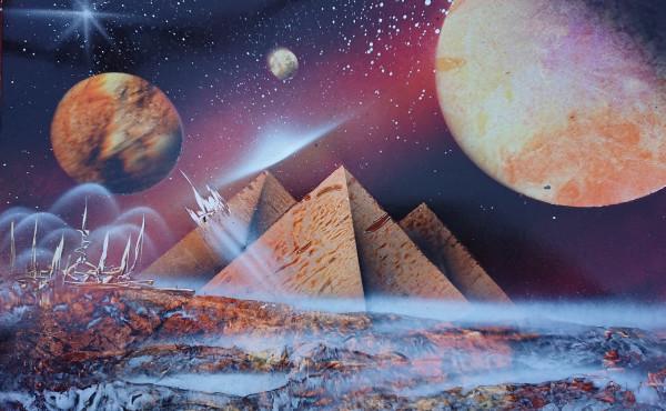 Красные пирамиды - Ю.Герасимов