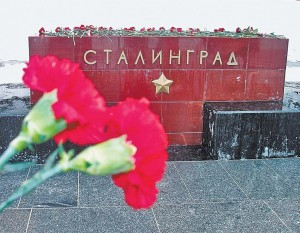 сталинград 2