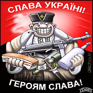 Люди – пешки в украинской игре