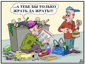 Кто срывает выборы на Украине