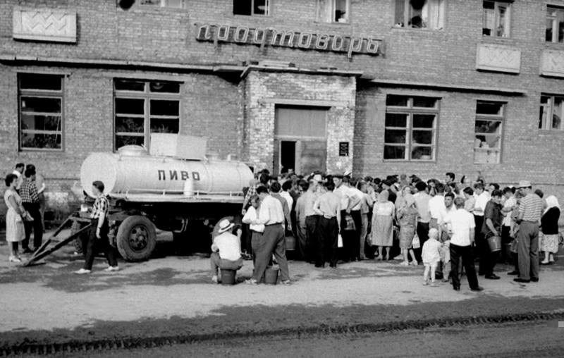 бочка пива в  Советские времена