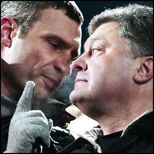 Украинское руководство выглядит странно