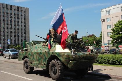 Русские террористы