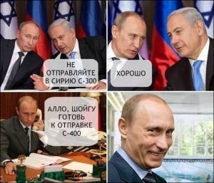 Путин готовит ответ Америке