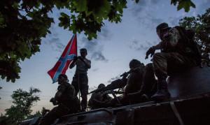 Карательные войска украинской Хунты отступают в Донбассе