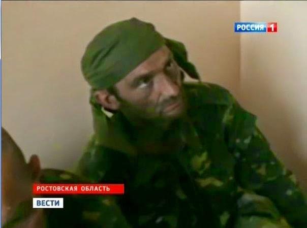 Пойман убийца из Дома Профсоюзов в Одессе