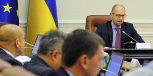Сбежавший Яценюк лично профинансирует карательную операцию