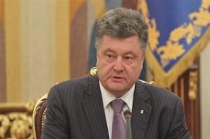 перспективы самозванца Порошенко в Минске