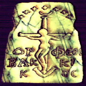 Орфей-Бахус