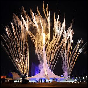 Открытие Олимпиады