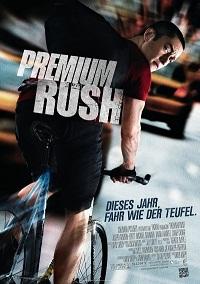 Premium Rush, срочная доставка постер
