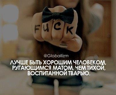 тихая_тварь
