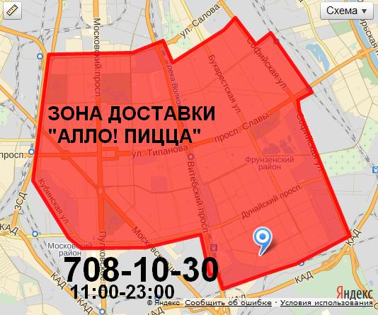 Купчино и Московский -2