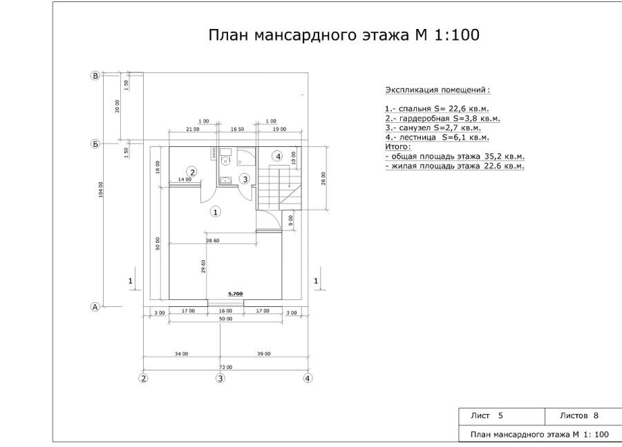 проект -Лист5