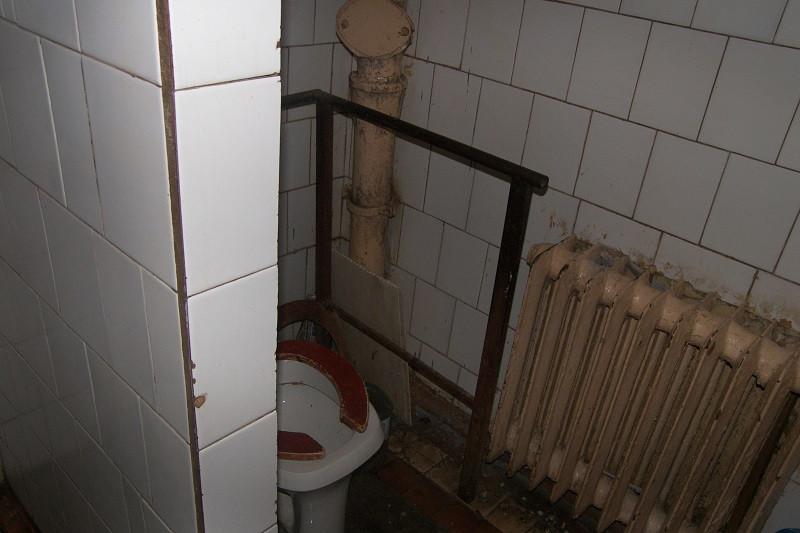 Было туалет