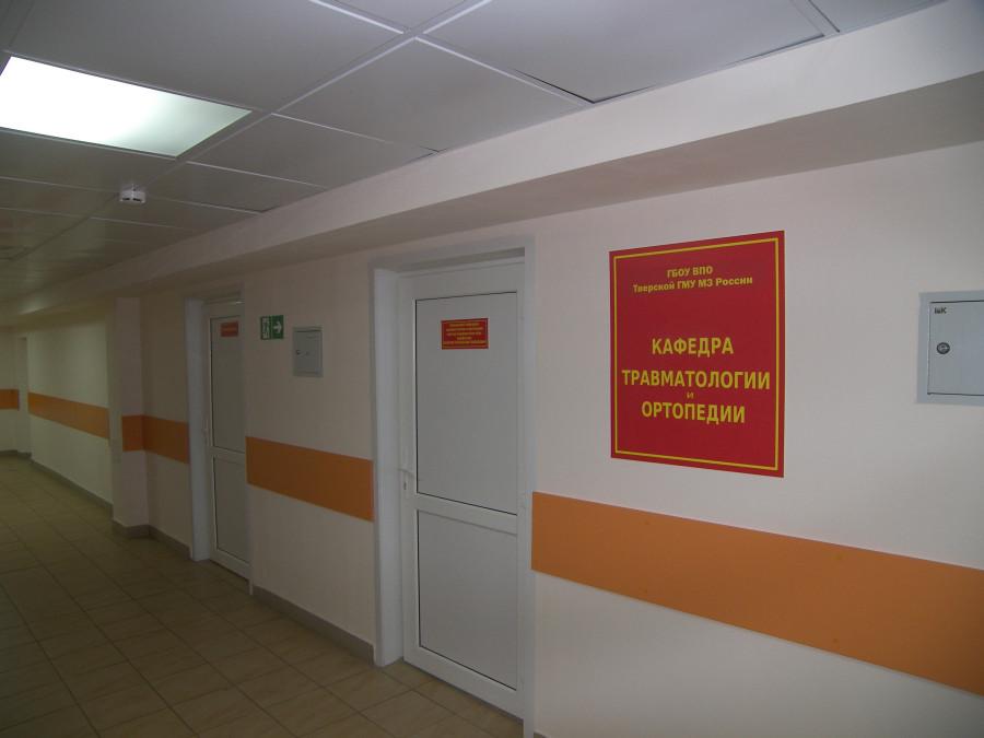коридор кафедра1