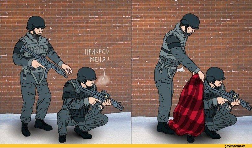 Комиксы-спецназ-удалённое-893481