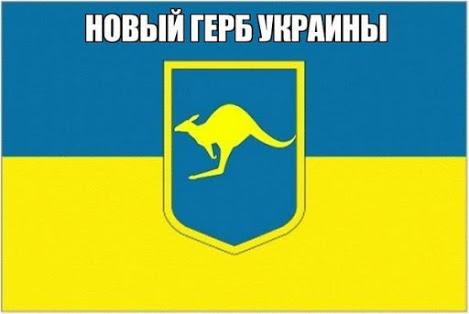 новый герб украины