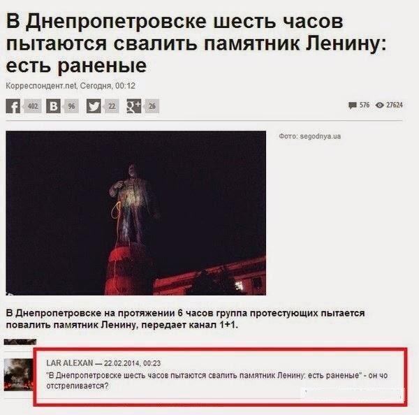 Ленин отстреливался