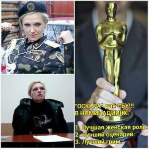 Луганская террористка-23.12.14 - 1