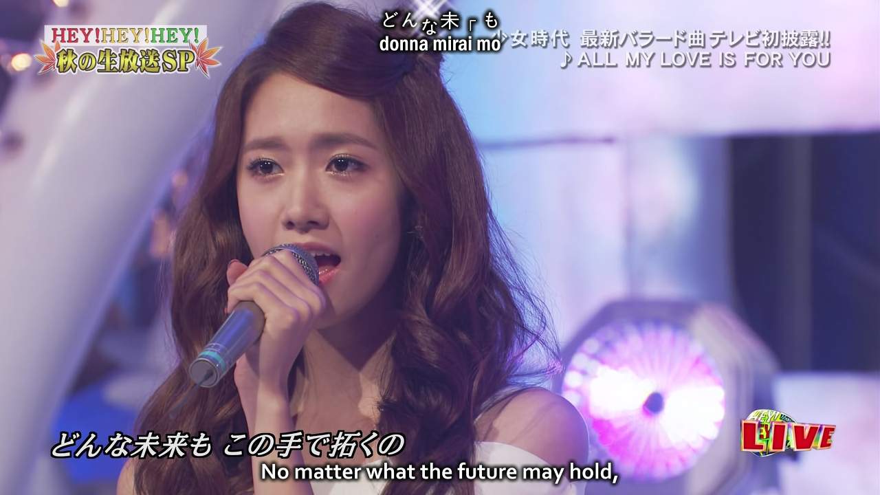 [Karaoke] 120924 Girls' Generation - ALL MY LOVE IS FOR YOU [720P60] (HEY!x3 Music Champ)_SS