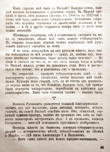 liubimov 85 b.jpg