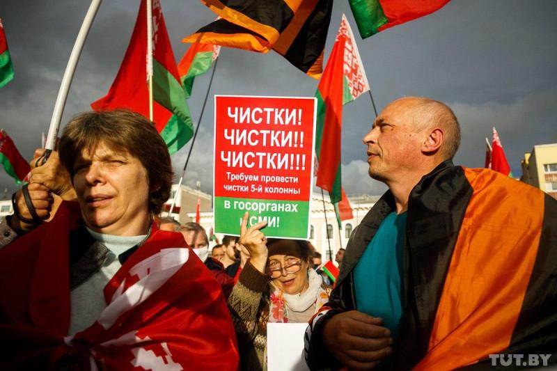 belarus_09.jpg