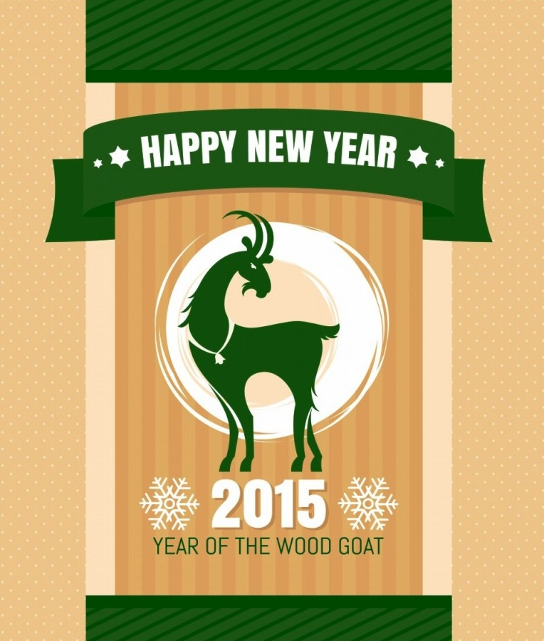Happy-Chinese-New-Year-2015-With-Wood-Goat