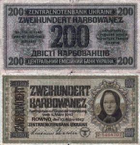 ukr_200