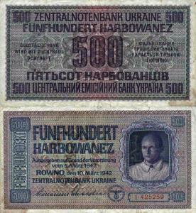 ukr_500