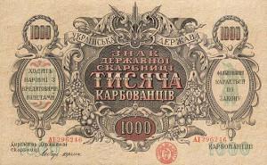 UkraineP35a-1000Karb…