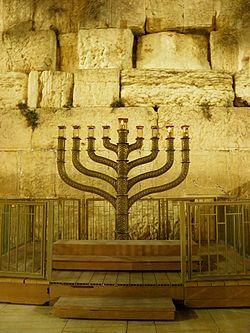 250px-Jerusalem_Hannukah_021210