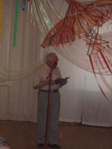 2006 год. Юбилей поэта Н.С. Байбузы в областном доме работников искусства