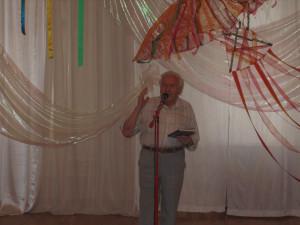 Палькин читает праздничные стихи...