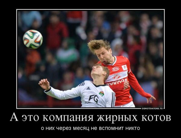 760511_a-eto-kompaniya-zhirnyih-kotov_demotivators_to