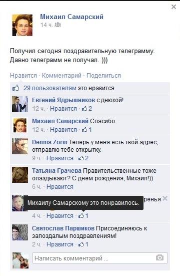 Самарский-Самарскому 002