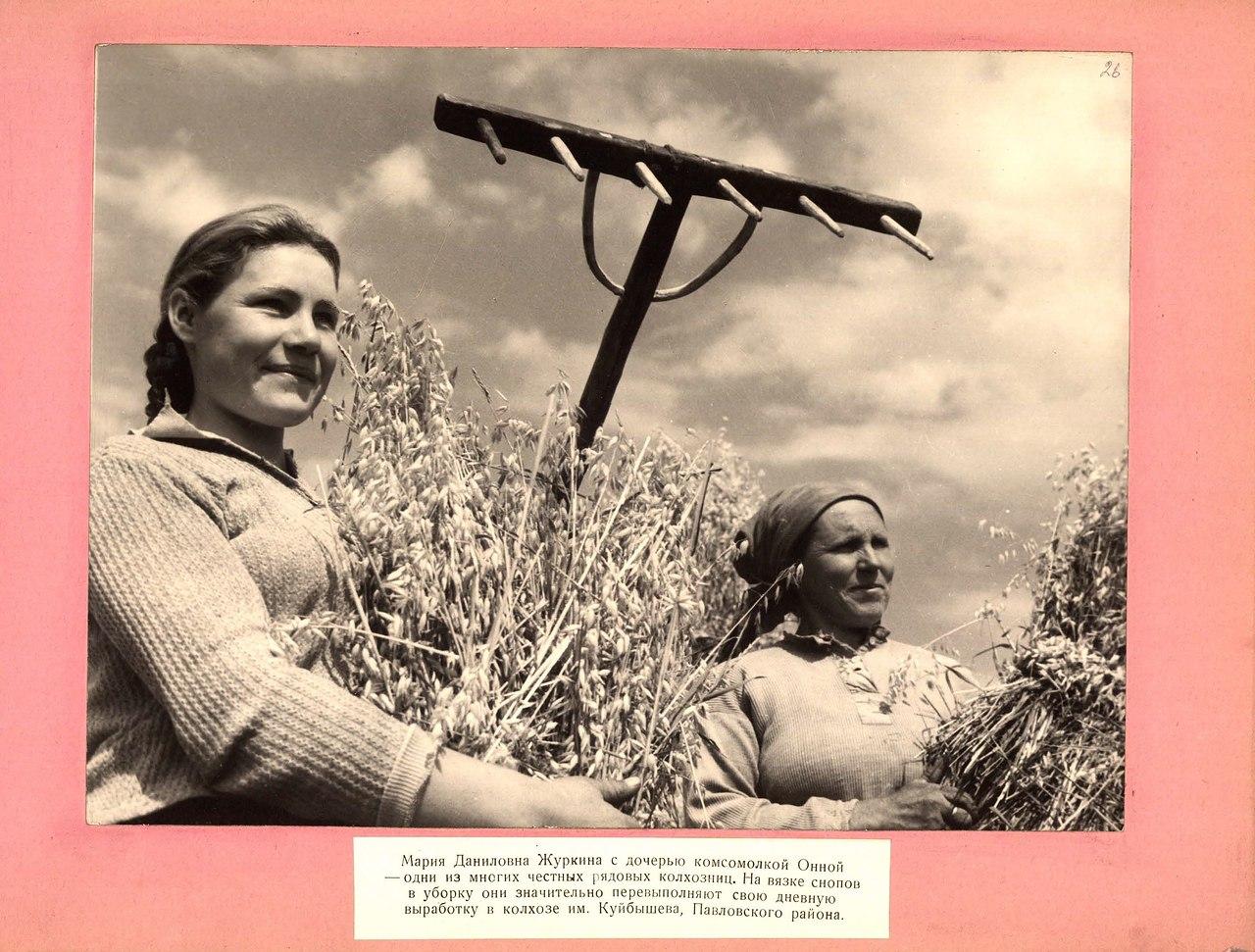 Алтайский край в 4-й Сталинской пятилетке (38 фото)