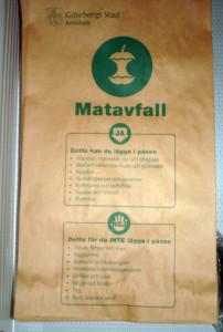 пакет для отходов