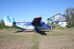 Слетать в райцентр на медосмотр за 37 500 рублей