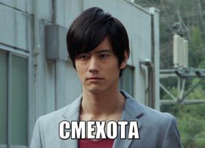 kuroto_smehota