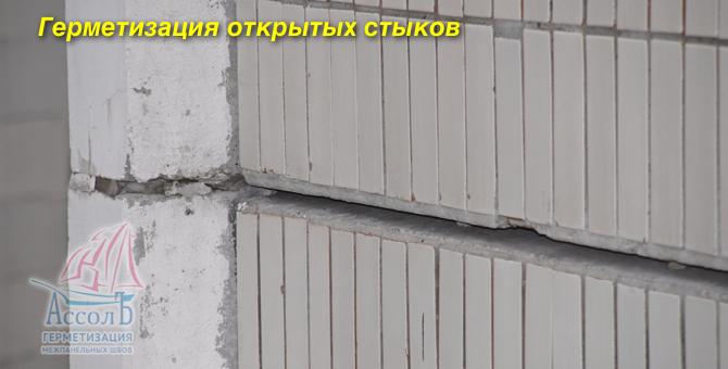 Гидроизоляцию какой на крыше стороной укладывать