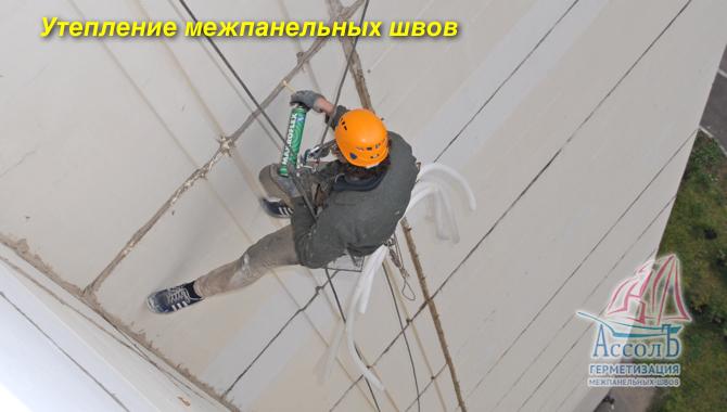 Чьей обязанностью является ремонт стыков между панелями дома.