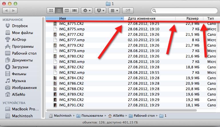 Снимок экрана 2012-10-09 в 22.30.47