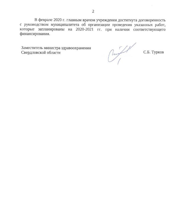 Alshevskih_po_ChIzhu_page-0002.jpg
