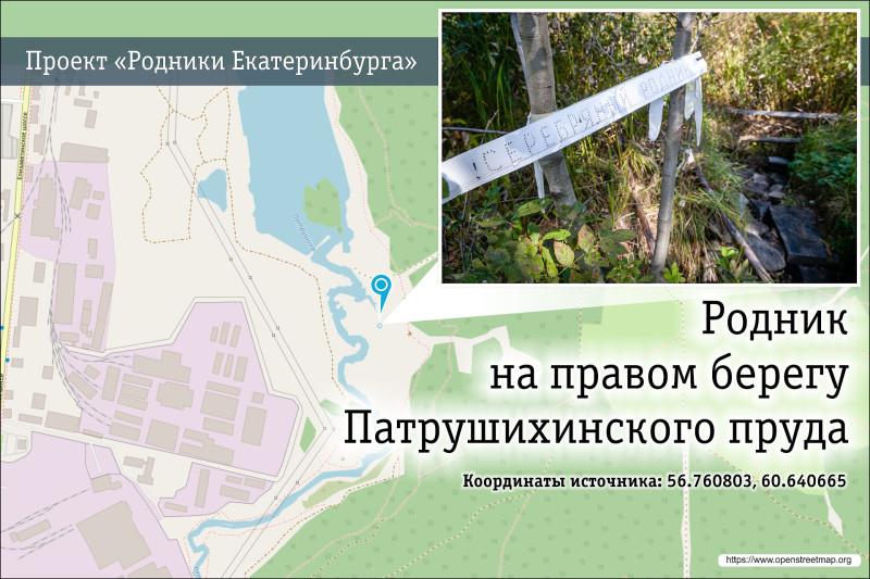 Родники_ЖЖ-17.jpg