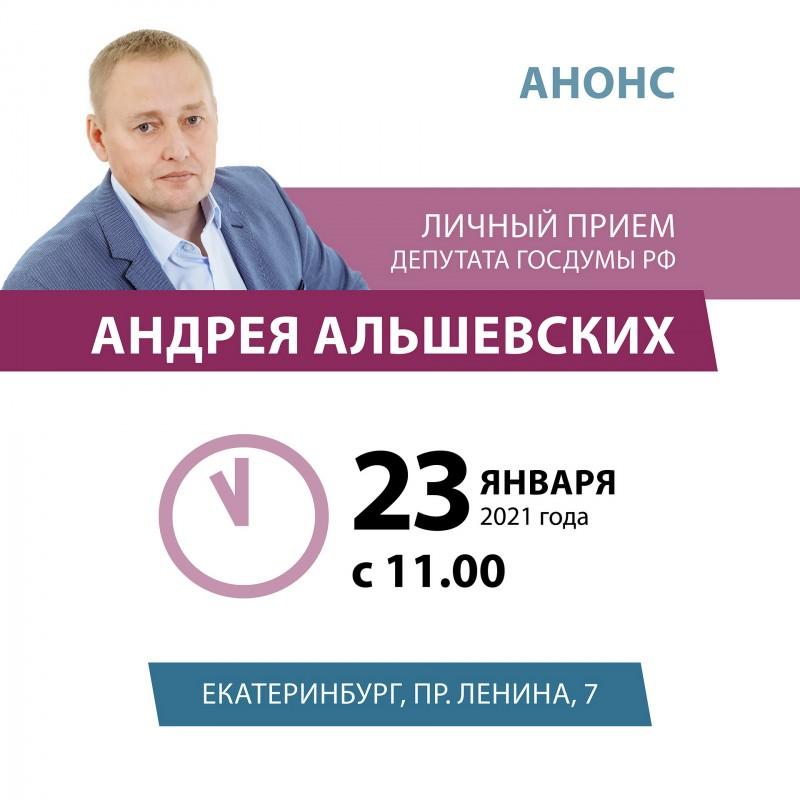 Приемы_23012021.jpg