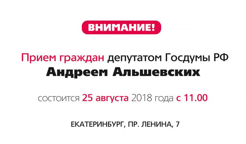 Приемы_вэб_2508.jpg